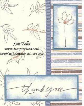 GlitterKikiLoisFolla042009